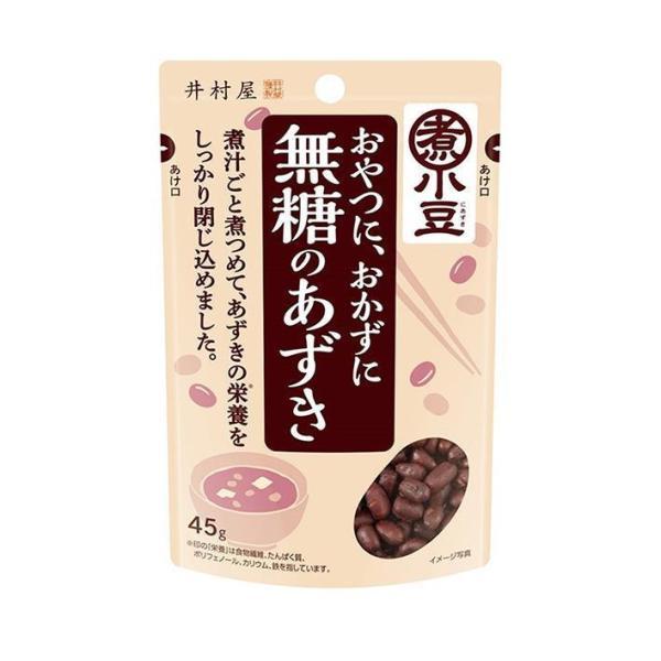 送料無料 井村屋 無糖のあずき 45g×48袋入