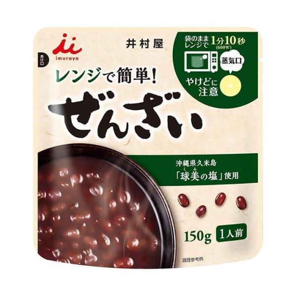 送料無料 【2ケースセット】井村屋 レンジで簡単 ぜんざい 150g×30袋入×(2ケース)