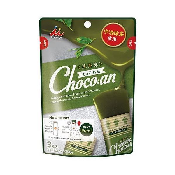 送料無料 井村屋 Choco-an(チョコアン) 抹茶 42g(14g×3本)×20袋入
