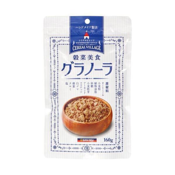 送料無料 三育フーズ グラノーラ 160g×36袋入