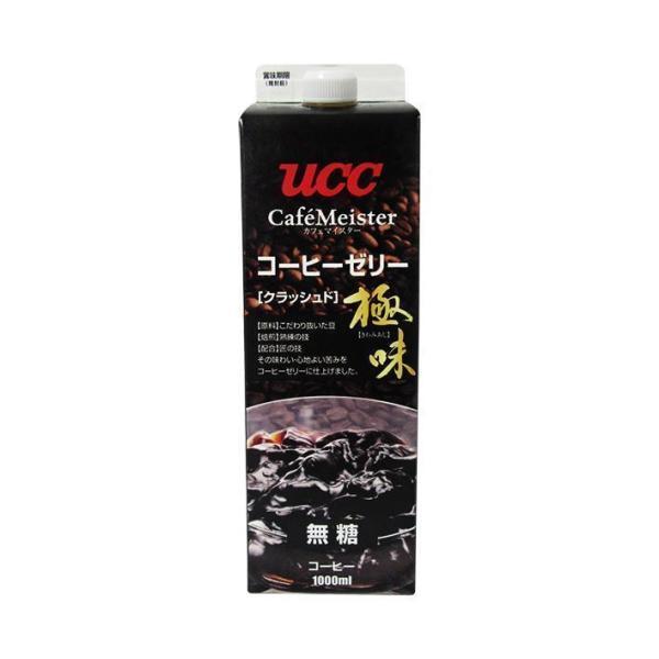 送料無料 【2ケースセット】UCC 極味クラッシュドコーヒーゼリー 1000ml紙パック×12本入×(2ケース)