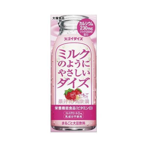 送料無料 大塚食品 ミルクのようにやさしいダイズ いちご 200ml紙パック×24本入