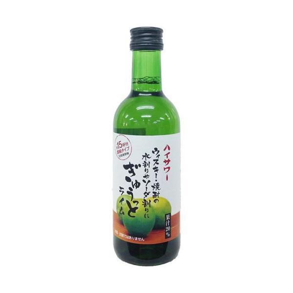 送料無料 【2ケースセット】博水社 ハイサワーぎゅうっとライム 300ml瓶×12本入×(2ケース)