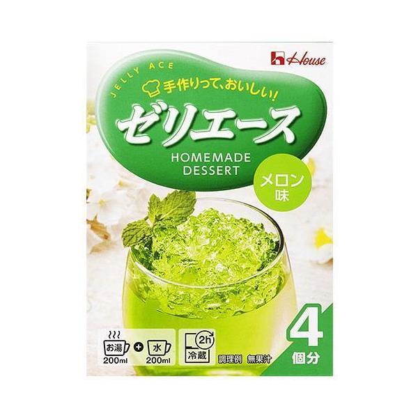 送料無料 ハウス食品 ゼリエース メロン味 93g×10箱入
