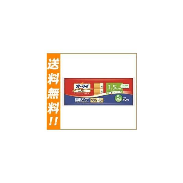 送料無料 日本製粉 オーマイ スパゲッティ1.5mm結束タイプ 500g×20袋入