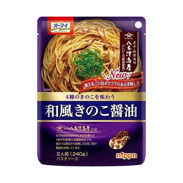 送料無料 日本製粉 オーマイ 和風きのこ醤油 240g×24個入