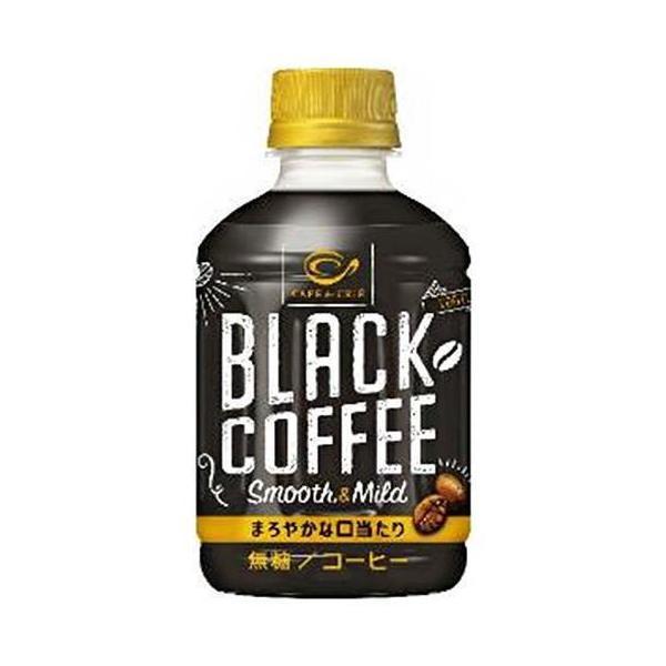 送料無料 ポッカサッポロ カフェ・ド・クリエ ブラックコーヒー スムース&マイルド 270mlペットボトル×24本入