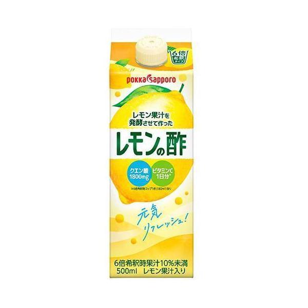 送料無料 【2ケースセット】ポッカサッポロ レモン果汁を発酵させて作ったレモンの酢 500ml紙パック×6本入×(2ケース)