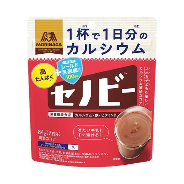 送料無料 森永製菓 セノビー 84g袋×8袋入