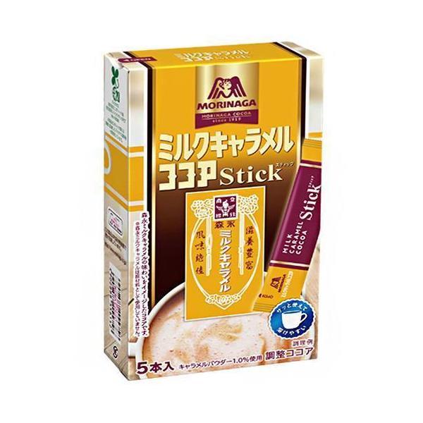 送料無料 森永製菓 ミルクキャラメルココアスティック 60g(12g×5本)×48箱入