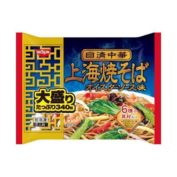 送料無料 【冷凍商品】日清食品冷凍 上海焼そば 大盛り 1食×14袋入