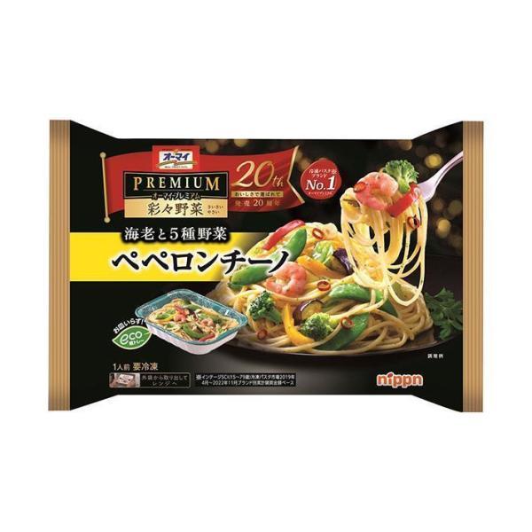 送料無料 【冷凍商品】日本製粉 ニップン 彩々野菜 海老と5種野菜 ペペロンチーノ 1食×12袋入