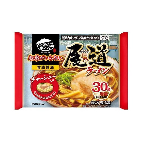送料無料 【冷凍商品】 キンレイ お水がいらない 尾道ラーメン 1食×12袋入