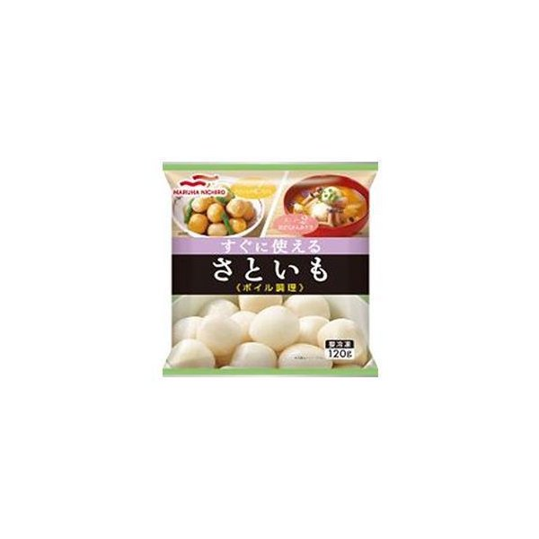 送料無料 【冷凍商品】マルハニチロ すぐに使える さといも 120g×20袋入