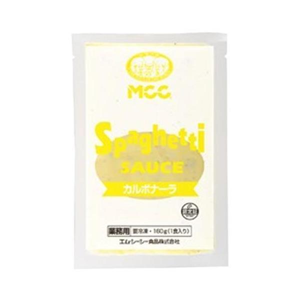 送料無料 【冷凍商品】 MCC カルボナーラ 160g×30袋入