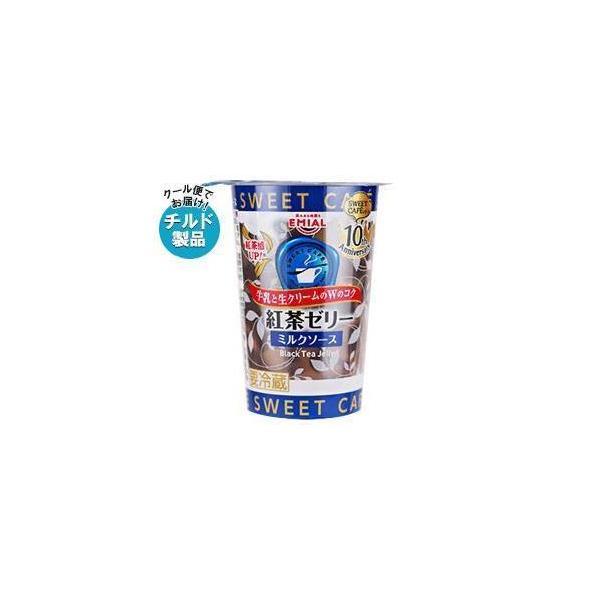 送料無料 【2ケースセット】【チルド(冷蔵)商品】EMIAL 安曇野食品工房 SWEET CAFE 紅茶ゼリー 190g×8個入×(2ケース)