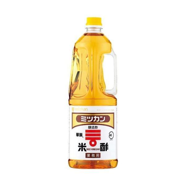 送料無料 【2ケースセット】ミツカン 米酢(華撰) 1.8Lペットボトル×6本入×(2ケース)