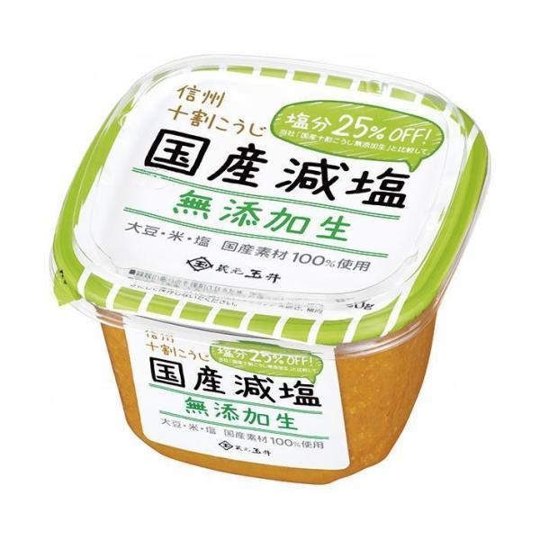 送料無料 【2ケースセット】マルサンアイ 国産減塩無添加生 650g×6個入×(2ケース)