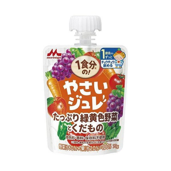 送料無料 【2ケースセット】森永乳業 野菜をもっと!やさいジュレ たっぷり緑黄色野菜とくだもの 70gパウチ×36本入×(2ケース)