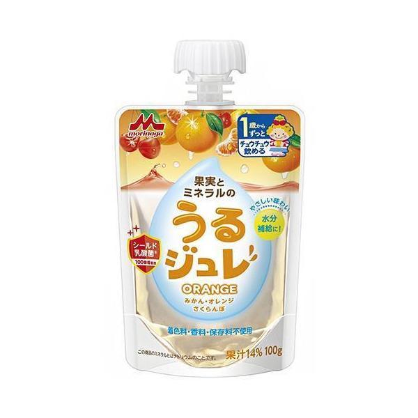 送料無料 【2ケースセット】森永乳業 うるジュレ ORANGE 100gパウチ×36本入×(2ケース)