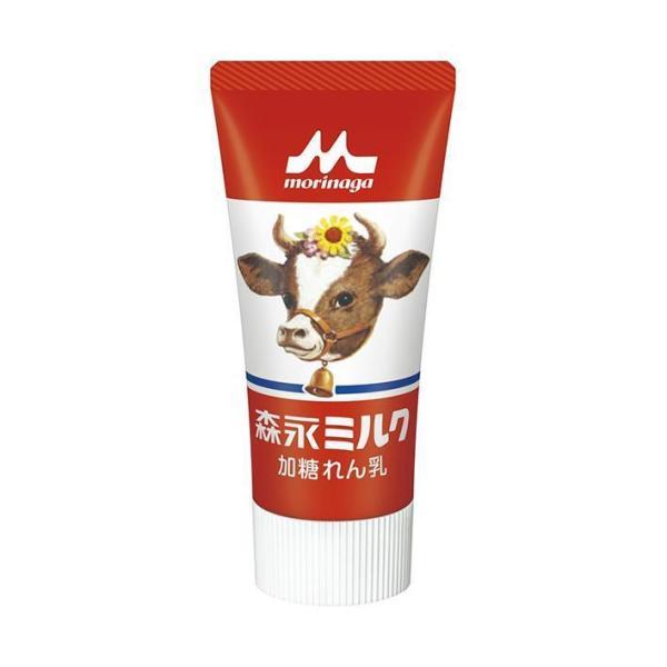 送料無料 【2ケースセット】森永乳業 ミルク(練乳) チューブ 120g×24(12×2)本入×(2ケース)