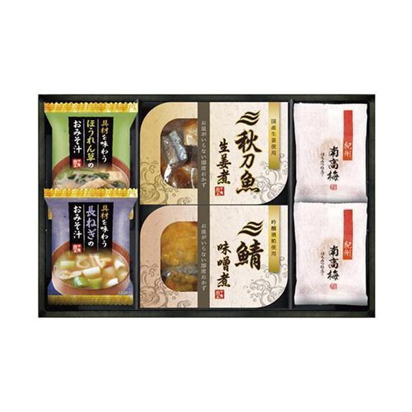 【送料無料・メーカー/問屋直送品・代引不可】 三陸産煮魚&おみそ汁・梅干しセット MF-20 ×1個入