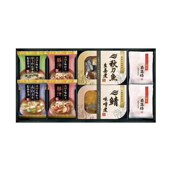 【送料無料・メーカー/問屋直送品・代引不可】 三陸産煮魚&おみそ汁・梅干しセット MF-25 ×1個入