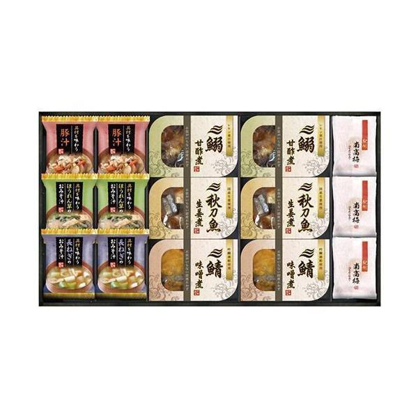 【送料無料・メーカー/問屋直送品・代引不可】 三陸産煮魚&おみそ汁・梅干しセット MF-50 ×1個入