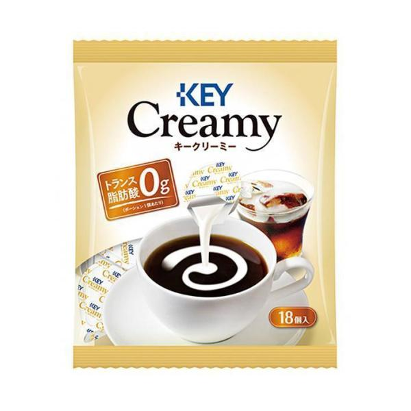 送料無料 【2ケースセット】KEY COFFEE(キーコーヒー)  クリーミーポーション 4.5ml×18個×20袋入×(2ケース)