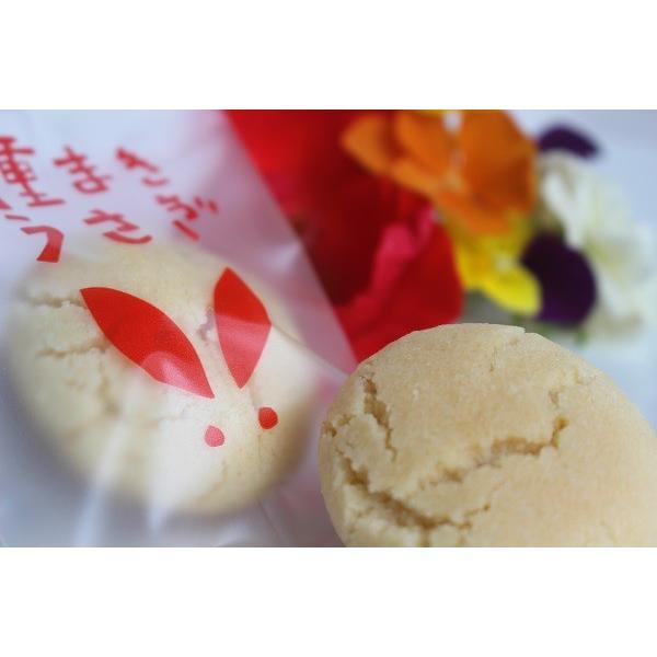 焼き菓子 縁起菓子ふくふく 贈答用|nposinsei|03