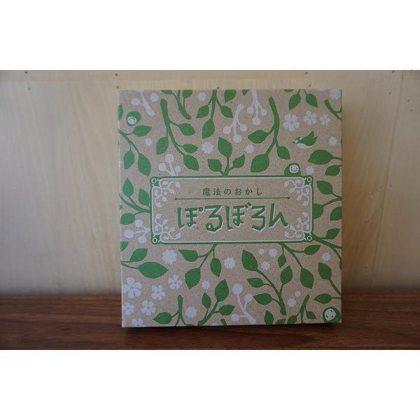 焼き菓子・ぽるぼろん・15個入|nposinsei