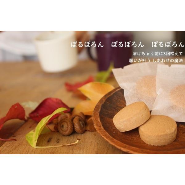 焼き菓子・ぽるぼろん・15個入|nposinsei|02