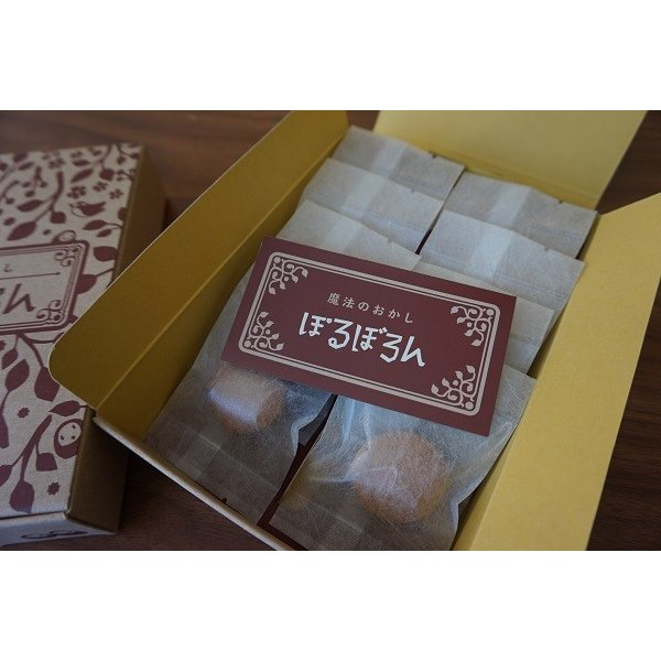焼き菓子・ぽるぼろん・8個入|nposinsei|03