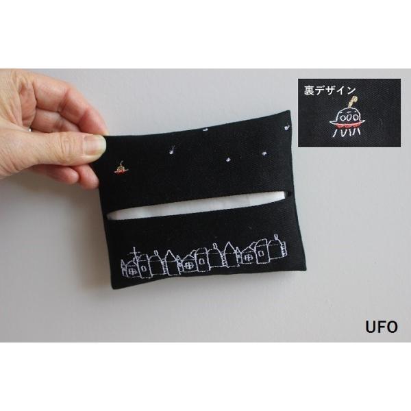 ポケットティッシュケース(UFO,おかし,ミシン,珈琲)|nposinsei|02