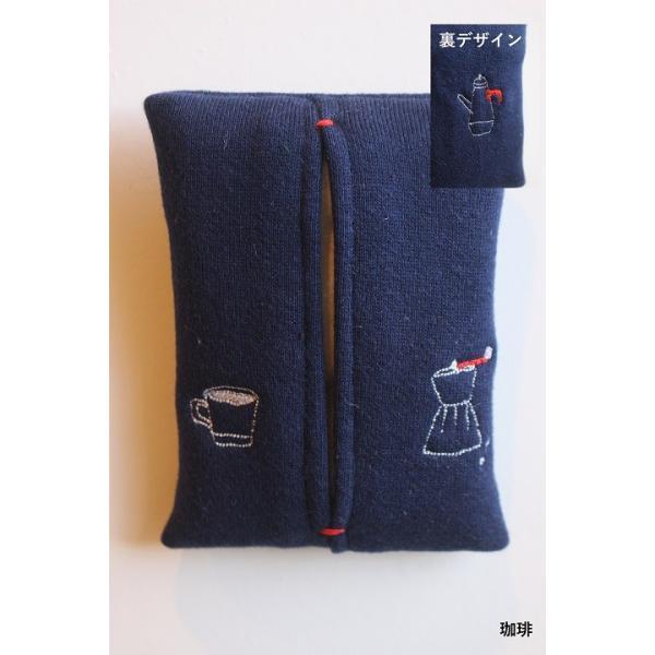 ポケットティッシュケース(UFO,おかし,ミシン,珈琲)|nposinsei|05