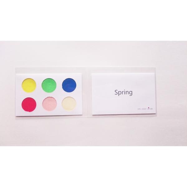 パーソナルカラー 10タイプ 黄 緑 青 赤 ピンク 定番色 カードサイズ スウォッチ 布見本 nrkcolorshop2 03