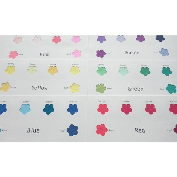 布地 見本 10タイプ 似合う 赤 青 紫 ピンク 黄色 緑 はがきサイズ|nrkcolorshop2|02