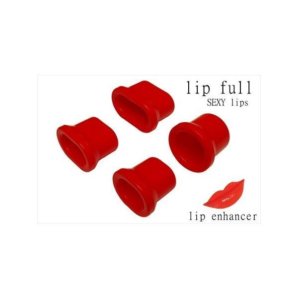 口プチ 4サイズセット 鼻プチの次は口プチ 唇を簡単ボリュームアップ リップフル  セクシーリップス リップエンハンサー 送料無料 インスタグラムで話題沸騰|nsaeshop