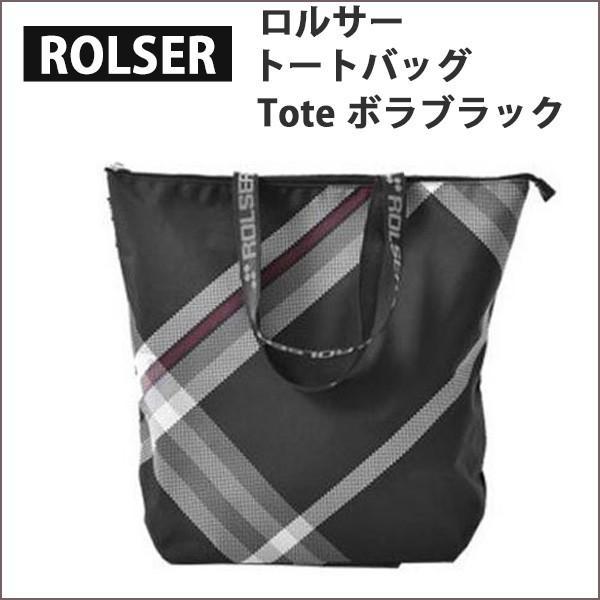 ROLSER ロルサー トートバッグ NSバッグトート ショッピングバッグ マザーズバッグ ママ 旅行