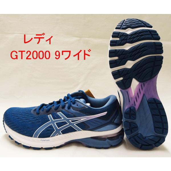GT-2000 9ワイドレディース LADY GT-2000 9WIDE 1012A861/400 アシックス(asics) -レディースランニングシューズ