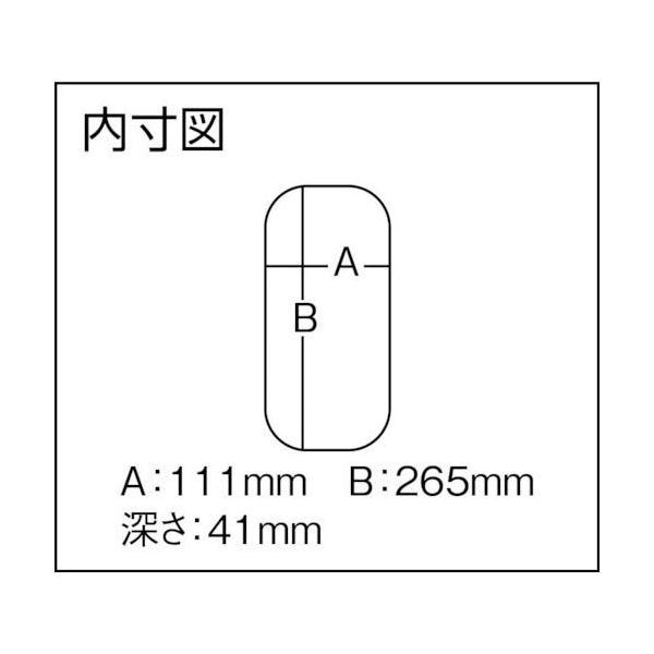 メイホウ(MEIHO) SFC マルチケース クリア 3L
