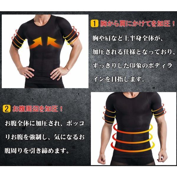 加圧シャツ 2枚セット ダイエット 加圧インナー Tシャツ 半袖 トップス メンズ 着圧 補正下着 猫背 姿勢矯正|nszstore|07