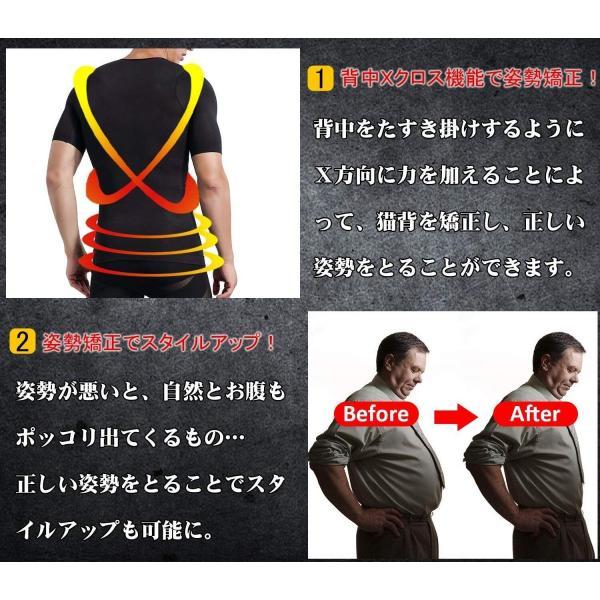 加圧シャツ 2枚セット ダイエット 加圧インナー Tシャツ 半袖 トップス メンズ 着圧 補正下着 猫背 姿勢矯正|nszstore|08