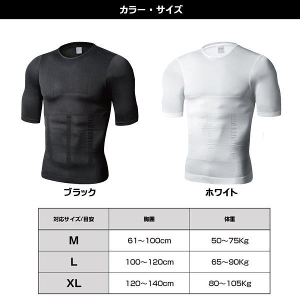 加圧シャツ 2枚セット ダイエット 加圧インナー Tシャツ 半袖 トップス メンズ 着圧 補正下着 猫背 姿勢矯正|nszstore|09