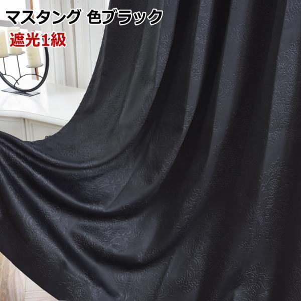 50サイズ均一価格 エンボス加工 遮光1級カーテン 立体感のあるダマスク柄リーフ柄 オーダーカーテン ドレープカーテン|nt-curtain|02