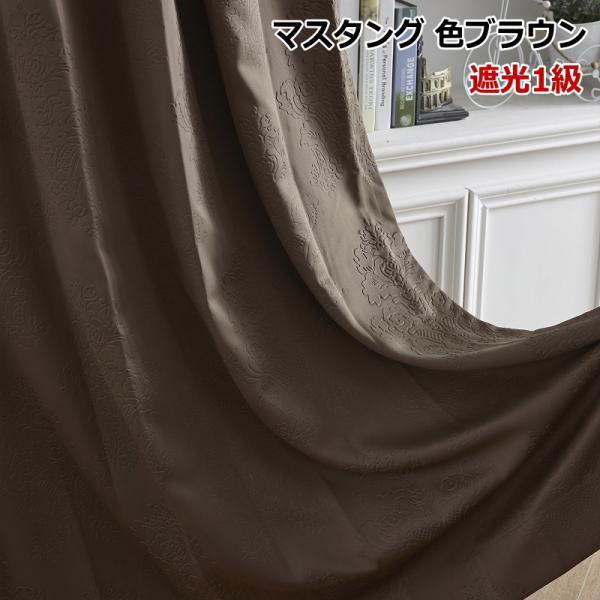 50サイズ均一価格 エンボス加工 遮光1級カーテン 立体感のあるダマスク柄リーフ柄 オーダーカーテン ドレープカーテン|nt-curtain|03