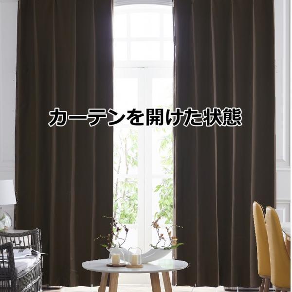 50サイズ均一価格 完全遮光 防音 断熱 遮熱 保温 安眠カーテン 無地柄|nt-curtain|02