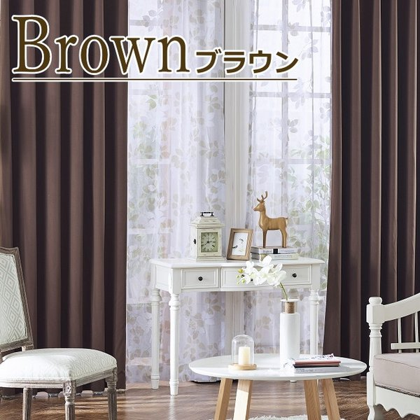カーテン  遮光1級or遮光2級カーテン+リーフ柄ミラーレースカーテン セット 4色  80サイズ オーダーカーテン ドレープカーテン curtain|nt-curtain|13