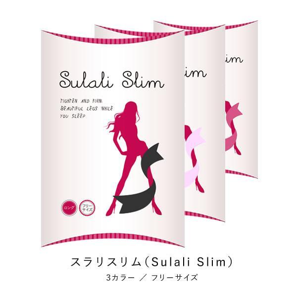 スラリスリム 加圧 むくみ 着圧ソックス 美脚 モデル脚 女性のお悩みパンパン、ギチギチに着圧で足を引き締めてすっきりシェイプ!|ntc-yh