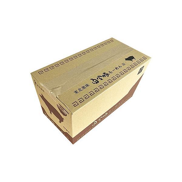 小山製麺 白金豚らーめん 濃厚みそ味 10食入 HM 590221